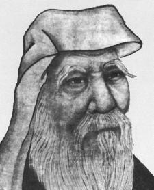 Lao Tzu Biography - life, name, death, school, book, old