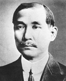 sun yat sen a biography Sun yixian (1866-1925, wade-giles: sun yat-sen) was an important early 20th century political leader, writer and philosopher so significant was sun's contribution.